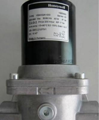 Gas valve Honeywell VE4010