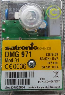 DMG 971 Mod.01 Satronic /Honeywell control unit combustion