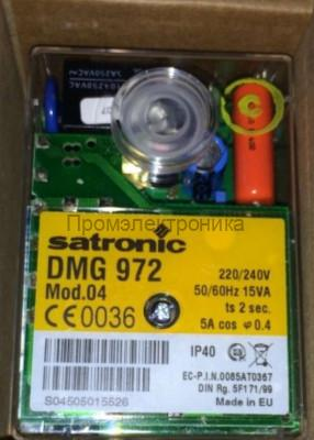 DMG 972 Mod.04 Satronic /Honeywell control unit combustion